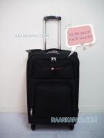 กระเป๋าผ้าเดินทางล้อลาก สีดำ ขนาด 24 นิ้ว ยี่ห้อ saint 2009
