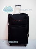 กระเป๋าเดินทางผ้า ยี่ห้อ saint 2009 ไซส์ 28 นิ้ว สีดำ