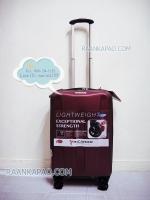 กระเป๋าเดินทาง ยี่ห้อ Ricardo ของแท้ รับประกัน 10 ปี ไซส์ 21 นิ้ว สีแดง