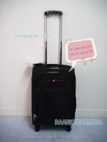 กระเป๋าผ้าเดินทาง แบรนด์ saint 2009 ขนาด 20 นิ้ว สีดำ