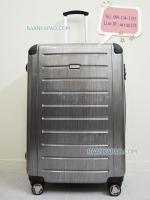 กระเป๋าเดินทางริคาโด้ รุ่น Roxbury 2.0 ขนาด 29 นิ้ว สีบรอนซ์เงิน