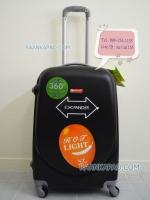 กระเป๋าเดินทาง Fiber ABS 24 นิ้ว สีดำ