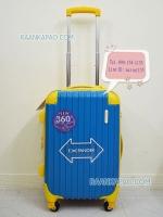 กระเป๋าเดินทาง HiPOLO ของแท้ ไซส์ 20 นิ้ว สีฟ้ามุมเหลือง PC 100% รับประกัน 3 ปี