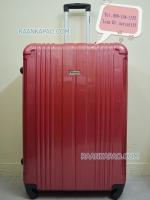 กระเป๋าล้อลากเดินทาง ไซส์ 30 นิ้ว ใบใหญ่ สีชมพูผิวเงา ยี่ห้อ GIOSWIS