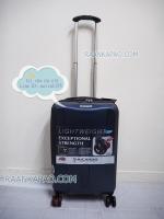 กระเป๋าเดินทาง ยี่ห้อ Ricardo ของแท้ รับประกัน 10 ปี ไซส์ 21 นิ้ว สีกรม