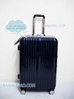 กระเป๋าเดินทาง ไซส์ 25 นิ้ว ขอบอลูมิเนียม ยี่ห้อ HiPOLO แข็งแรงทนทาน สีน้ำเงินเข้ม