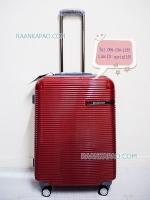 กระเป๋าเดินทางล้อลาก ยี่ห้อ GioArmy ของแท้ ไซส์ 24 นิ้ว รับประกันสินค้า 1 ปี