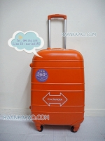 กระเป๋าเดินทาง แบรนด์ HiPOLO ของแท้ ขนาด 25 นิ้ว สีส้ม รับประกัน 3 ปี