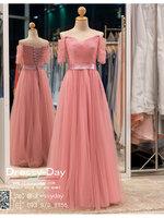 รหัส ชุดราตรี : PF071-2 ชุดแซก ชุดราตรียาว หรู สีชมพูกลีบบัว แขนยาว เรียบหรู เหมาะสำหรับงานแต่งงาน งานกลางคืน กาล่าดินเนอร์