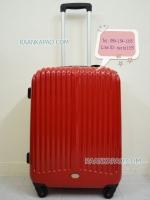 กระเป๋าล้อลาก สีแดง ขนาด 24 นิ้ว ยี่ห้อ POLONAISE