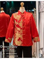 รหัส เสื้อจีนชาย : KPM005 เสื้อจีนชาย พร้อมส่ง ชุดจีนชาย โบราณ สีแดง ดีเทลทอง เหมาะมากสำหรับใส่ในพิธียกน้ำชา ถ่ายพรีเวดดิ้ง และสำหรับญาติเจ้าภาพ