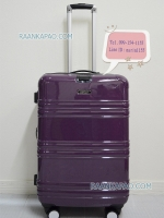กระเป๋าเดินทาง Hipolo ขนาด 24 นิ้ว สีม่วง รุ่นพิเศษ มีที่ล็อคล้อ