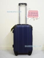 กระเป๋าเดินทาง Carry On ขึ้นเครื่องบินได้ ไซส์ 20 นิ้ว สีน้ำเงินมุมดำ