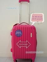 กระเป๋าเดินทางสีชมพูหวานๆ ยี่ห้อ HiPOLO ของแท้ ราคาถูก ขนาด 20 นิ้ว Carry On น้ำหนักเบา