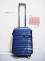 กระเป๋าเดินทาง PC ยี่ห้อ GioArmy ลายขวาง ขนาด 20 นิ้ว สีน้ำเงิน Navy Blue