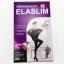 ถุงน่อง ELASLIM thumbnail 1