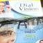 แว่นสายตาปรับระยะ Dial Vision thumbnail 5