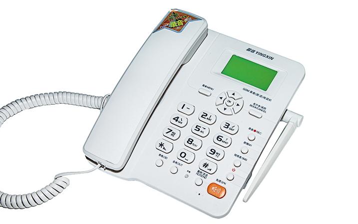 โทรศัพท์มือถือแบบตั้งโต๊ะ