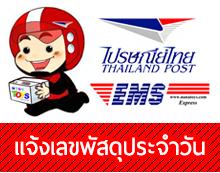 Line ID : NUTKRUB9 Tel : 091-851-5412 E-mail : thanat.th@outlook.com Facebook / injanshop
