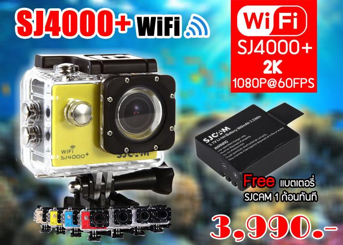 SJ4000+ Plus WiFi