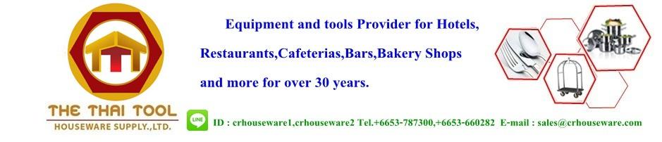 House ware supply Ltd,(หจก.คลังครัวเรือนซัพพลาย)