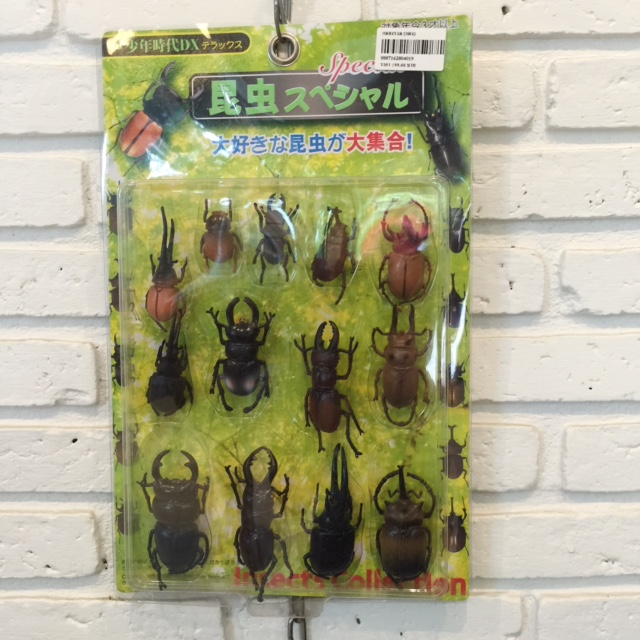 โมเดลแมลง No. 2