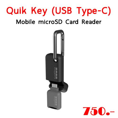 Quik Key (USB Type-C) Mobile microSD Card Reader