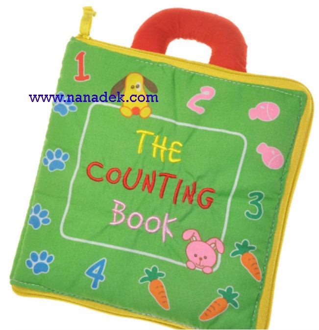 หนังสือฝึกทักษะ The Counting Book