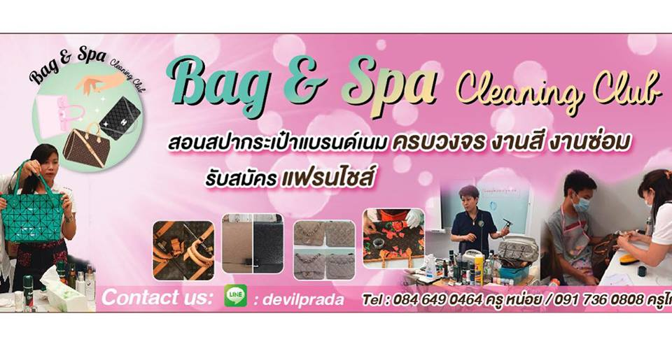 Bag & Spa Cleaning Club