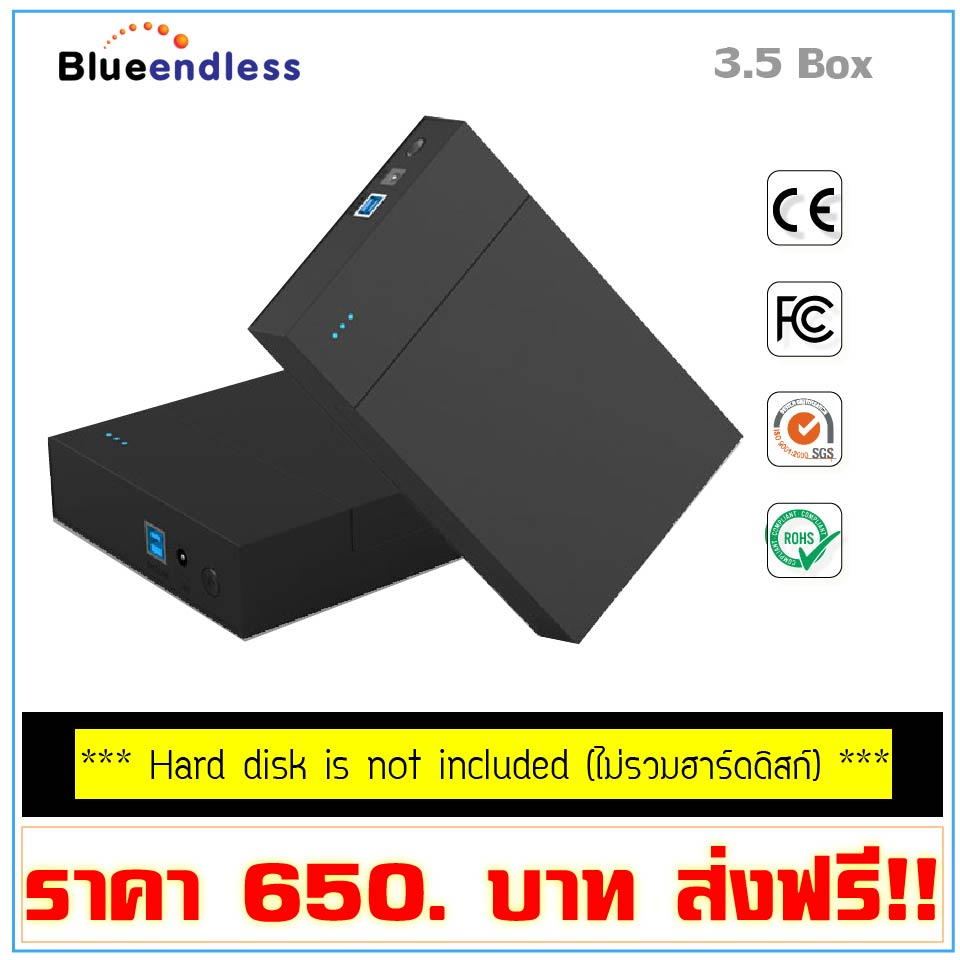 "BlueEndLess Latest HDD Enclosure 2.5/3.5 "" sata 6TB MAX"