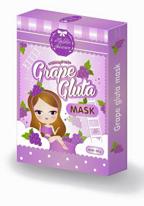 Grape Gluta MASK by MaRin skincare มาร์คกลูต้าองุ่น เผยผิวขาว ตั้งแต่ครั้งแรกที่ใช้