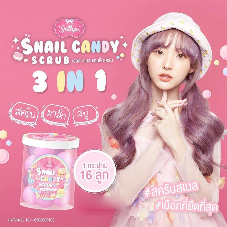 Kết quả hình ảnh cho kẹo tẩy tế bào chết snail candy