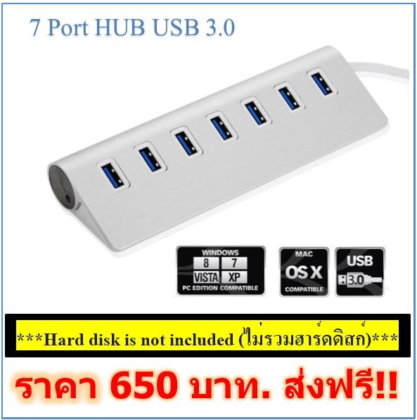 Portable USB 3.0 Hub Superspeed 7-Port Aluminum USB Splitter Hub With USB Cable