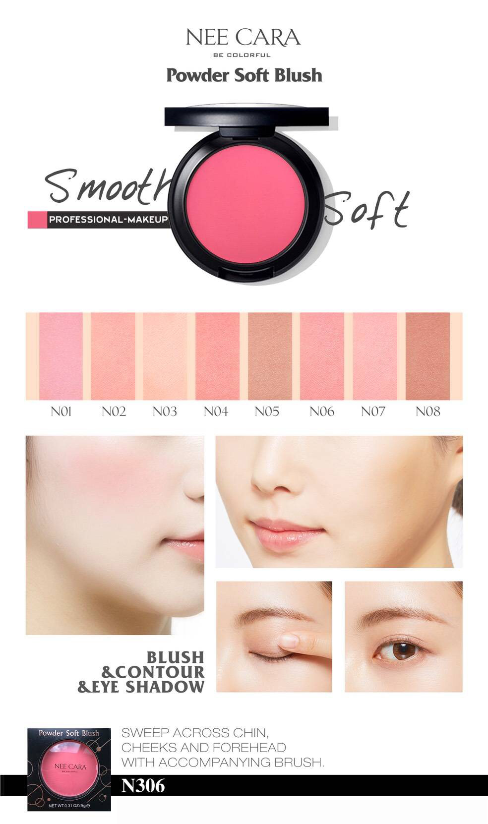 Image result for NEE CARA  Be Colorful Powder Soft Blush