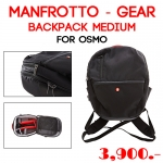 Manfrotto - Gear Backpack Medium สำหรับ DJI OSMO