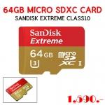 64 GB MICRO SDXC CARD SANDISK EXTREME CLASS10