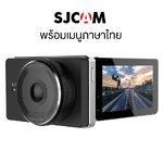 SJCAM SJDASH dash camera