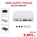HDMI output module for DJI Phantom 3