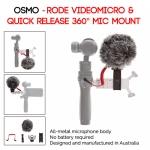 ไมค์ RODE VideoMicro & Osmo พร้อม Quick Release 360° Mic Mount