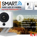 MiJia Smart Xiaomi 1080P Wifi IP Cam