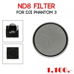 ND8 Filter For DJI Phantom 3