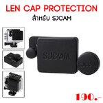 Len Cap Protection สำหรับ SJCAM