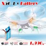 X5C-1+Battery