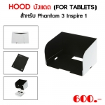 Original Hood for Phantom 3 and Inspire1(Tablets)