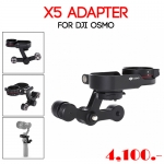 X5 Adapter for DJI Osmo