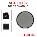 ND4 Filter For DJI Phantom 3