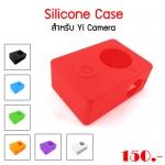Silicone Case สำหรับ Yi Camera