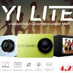 Xiaomi Yi Lite