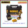 DEWALT DCD777D2 สว่านไขควงไร้สาย 13มม. BL MOTOR (พร้อมเเบตลิเธี่ยม 18V 2.0 Ah.x2)