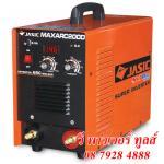 JASIC MAX-ARC200D เครื่องเชื่อม (รุ่นงานหนัก - เชื่อมลวด 4มม.)